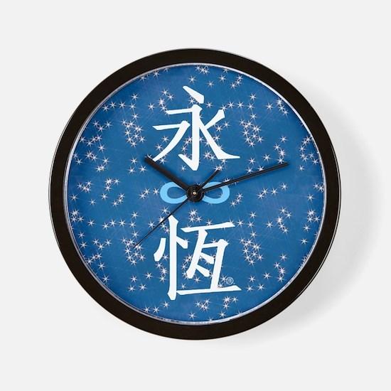 Kanji Eternity Wall Clock
