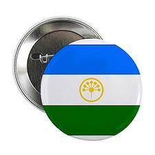 "Bashkortostan Flag 2.25"" Button (10 pack)"