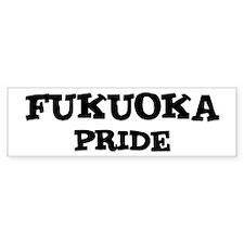 Fukuoka Pride Bumper Bumper Sticker