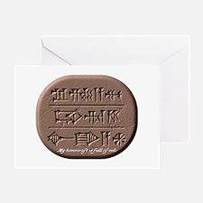 My Sumerian Hovercraft Greeting Card