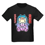 Goukakukigan2 Kids Dark T-Shirt