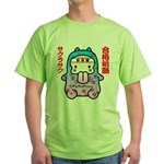 Goukakukigan2 Green T-Shirt