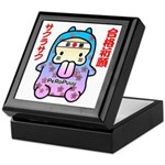 Goukakukigan2 Keepsake Box