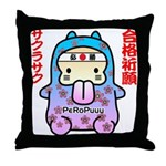 Goukakukigan2 Throw Pillow
