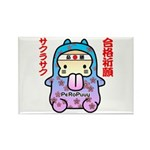 Goukakukigan2 Rectangle Magnet (10 pack)