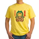 Goukakukigan2 Yellow T-Shirt