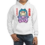 Goukakukigan2 Hooded Sweatshirt