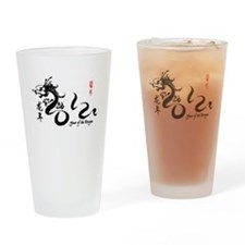 Year of the Dragon 2012 Black Drinking Glass