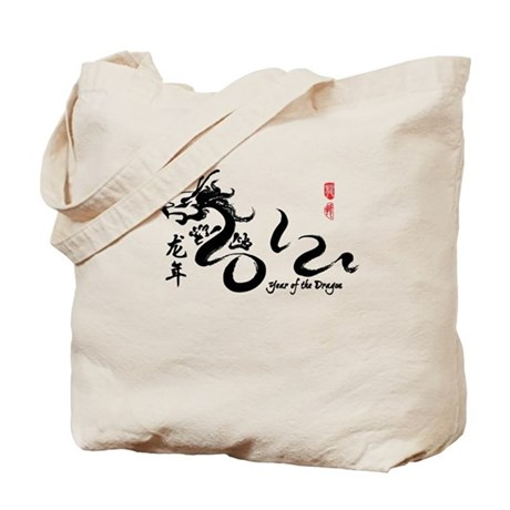 Year of the Dragon 2012 Black Tote Bag
