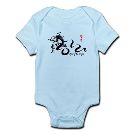 Year of the Dragon 2012 Black Infant Bodysuit