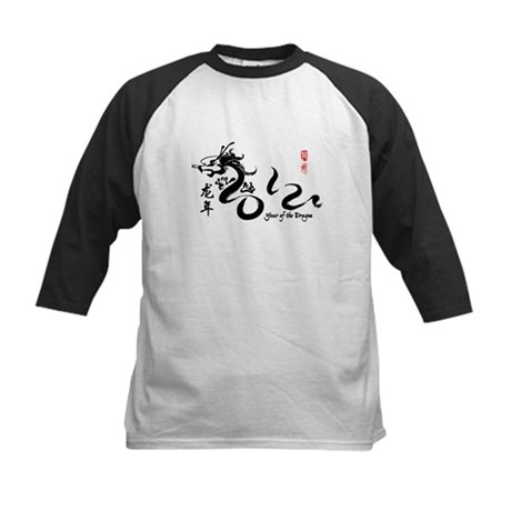 Year of the Dragon 2012 Black Kids Baseball Jersey