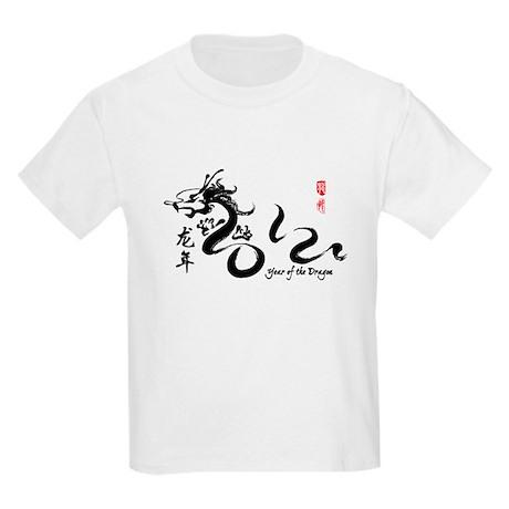 Year of the Dragon 2012 Black Kids Light T-Shirt