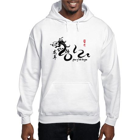 Year of the Dragon 2012 Black Hooded Sweatshirt