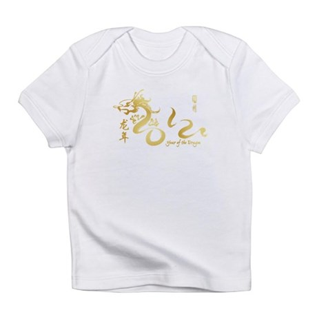 Year of the Dragon 2012 Gold Infant T-Shirt