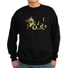 Year of the Dragon 2012 Gold Sweatshirt