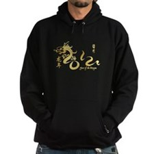 Year of the Dragon 2012 Gold Hoodie