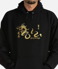 Year of the Dragon 2012 Gold Hoody