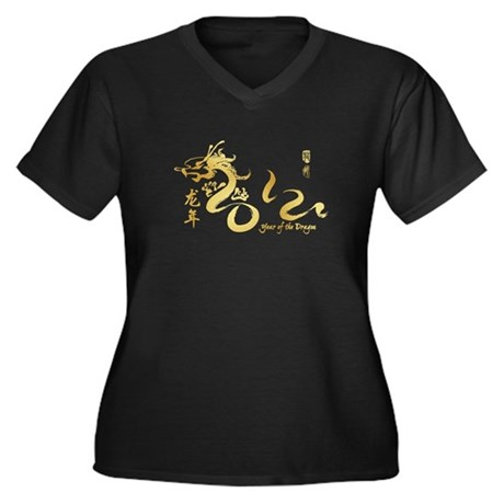 Year of the Dragon 2012 Gold Women's Plus Size V-N