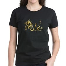 Year of the Dragon 2012 Gold Tee
