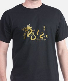 Year of the Dragon 2012 Gold T-Shirt