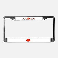 Japan Japanese Blank Flag License Plate Frame