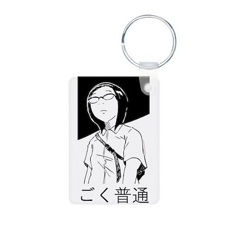 SORAKO - GEN Manga, Graphic Novel Aluminum Photo K