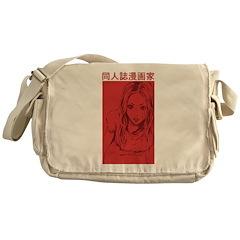 Doujinshi Mangaka - GEN Manga Messenger Bag