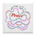 Fred-is-Peace Tile Coaster