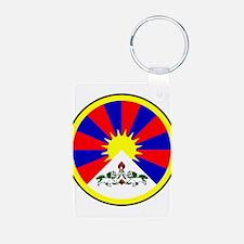 Tibetan Flag Keychains