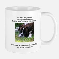 Are You Worthy? II design Mug