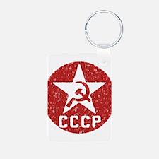 CCCP Keychains