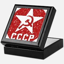 CCCP Keepsake Box