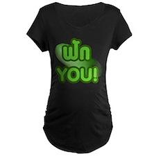FAK YOU! T-Shirt