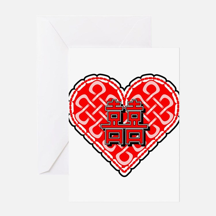 Double Happiness Valentine Greeting Card