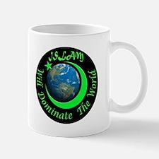 ISLAMIC FUTURE Mug