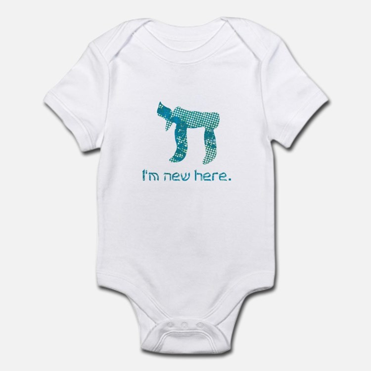 Chai, I'm new here! Infant Bodysuit