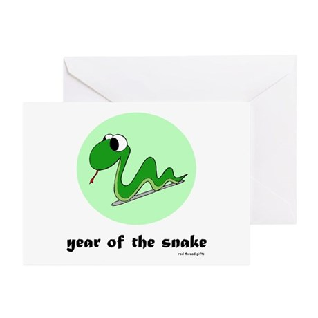 Year of the Snake (kids) Greeting Cards