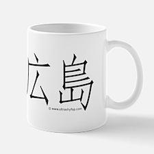 Hiroshima Mug