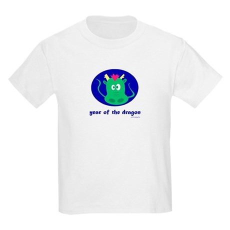 Year of the Dragon (kids) Kids T-Shirt