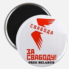 "BELARUS SVABODA 2.25"" Magnet (100 pack)"