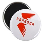 "BELARUS SVABODA 2.25"" Magnet (10 pack)"