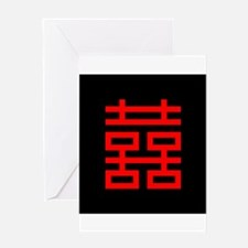Chinese Double Happiness Greeting Card