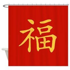 Cute Good fortune Shower Curtain