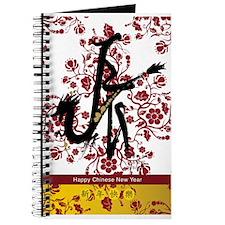 2012 Journal