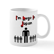 Huge In Japan Mug