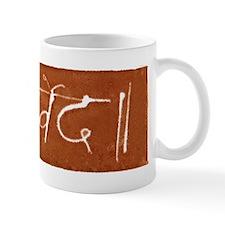 Ayurveda Chai Small Mug