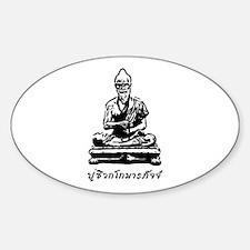 Shivago Komarpaj Buddha of Thai Massage Decal