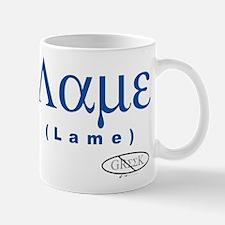 Lame Mug