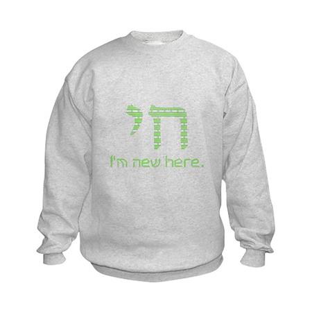 Chai, I'm new here! Kids Sweatshirt