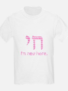Chai, I'm new here! T-Shirt